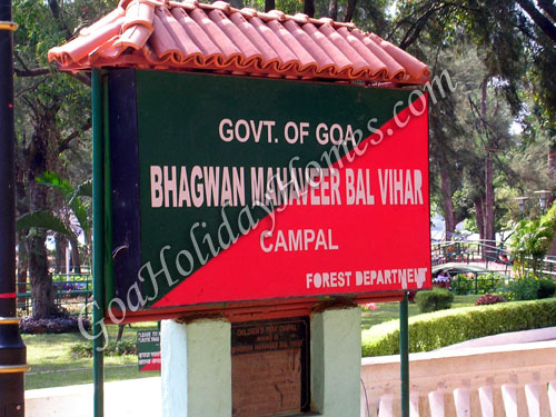 Bhagwan Mahavir Bal Vihar