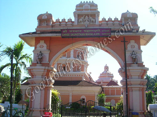 Shri Mahalaxmi Temple at Bandora in Goa