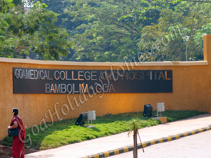 Goa Medical College (GMC) and Hospital in Goa