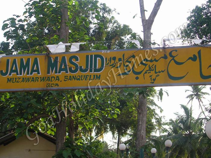 Jama Masjid in Goa