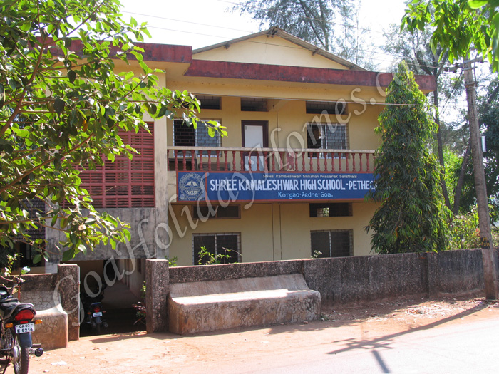 Shree Kamleshwar High School