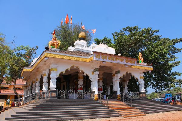 Bodgeshwar Temple at Mapusa in Goa