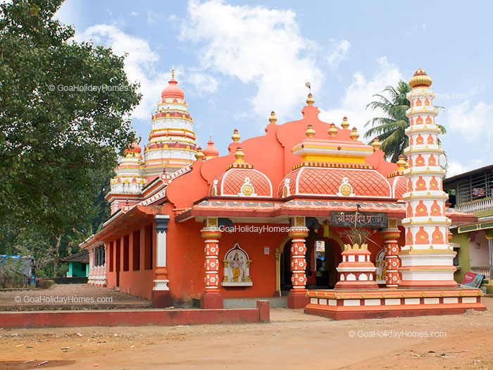 Shri Mahadev Bhumika temple in Goa